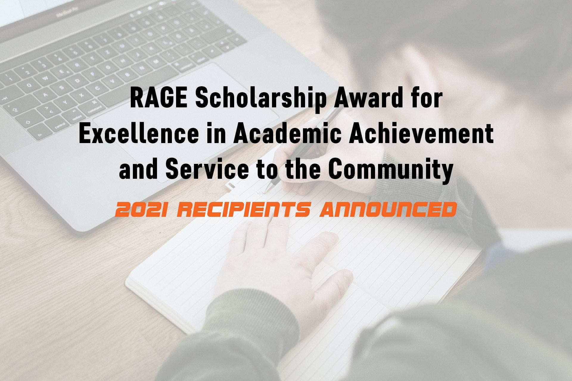 RAGE Scholarship Winners